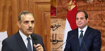 رئيس الجمهورية ومحافظ كفر الشيخ