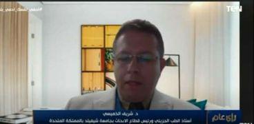 الدكتور شريف الحسيني
