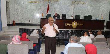افتتاح العام التدريبي لبناء قدرات العاملين في محافظة سوهاج