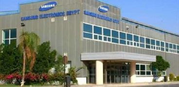   مصنع سامسونج فى مصر