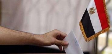 استقبال أوراق المرشحين لانتخابات مجلس النواب للدورة المقبلة للبرلمان