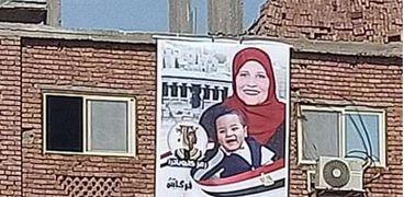 طفل في الأقصر يدعم ترشح جدته بلافتة لانتخابات مجلس النواب 2020