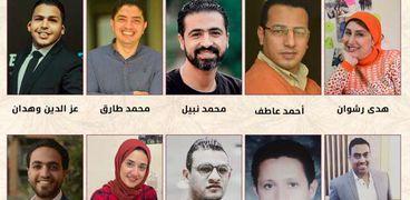 «الوطن» تتصدر إعلان نقابة الصحفيين القائمة القصيرة لجوائز الصحافة المصرية 2020