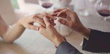 منحة زواج