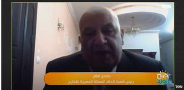 حمدي إمام رئيس شعبة إلحاق العمالة المصرية بالخارج بالغرفة التجارية