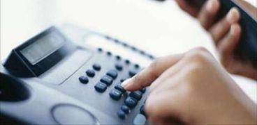 الهاتف الارضى