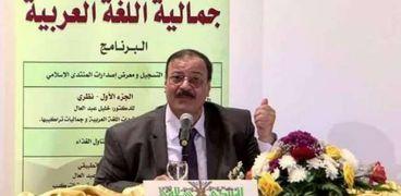 «بعد 15 يوماً» وفاة عميد دار علوم الفيوم الأسبق بعد معرفته بوفاة نجله