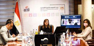 وزيرة التخطيط ومجموعة البنك الاسلامي