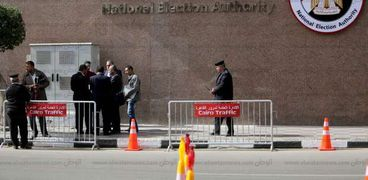الهيئة الوطنية للانتخابات - صورة أرشيفية
