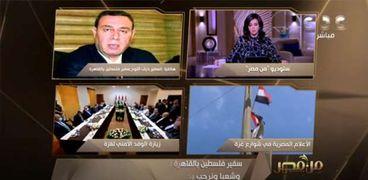السفير دياب اللوح، سفير فلسطين بالقاهرة،