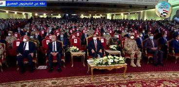 . السيسي يشهد فقرة «في حب مصر» باحتفال «يوم الشهيد»