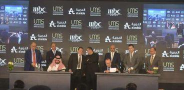مذكرات تفاهم بين «المتحدة» والشركة العربية للإعلانات الخارجية ومجموعة «mbc»