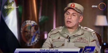 اللواء أركان حرب أيمن شحاتة .. قائد قوات حرس الحدود