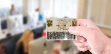 استخراج بطاقة الرقم القومي للمصريين بالخارج