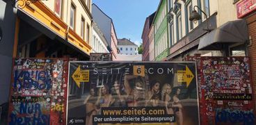 """شارع """"هربر شترسيه"""" لتجارة الجنس في هامبورج بألمانيا"""