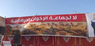مصر تواجهة الإرهاب برؤية شاملة