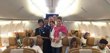 مصر للطيران اثناء استقبال وفد بلجيكا