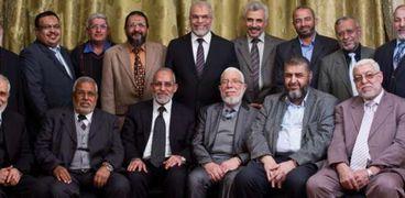 مكتب إرشاد تنظيم الإخوان الإرهابي