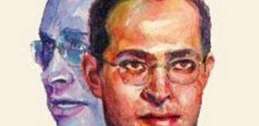 الدكتور جمال حمدان