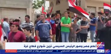 شوارع غزة الفلسطينية بأعلام مصر