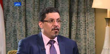 الدكتورأحمد عوض بن مبارك وزير الخارجية اليمني