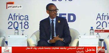 إحدي جلسات مؤتمر الاستثمار في أفريقيا