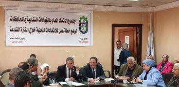 اجتماع لقيادات اتحاد عمال مصر