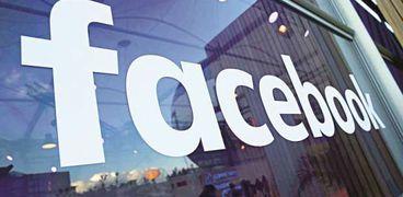 """""""فيس بوك"""" تخلى  4 مبان بسبب  تسرب غاز السارين بهما"""