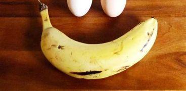 الموز والبيض
