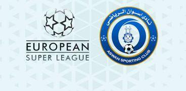 نادي أسوان يعلن المشاركة في دوري السوبر الأوروبي