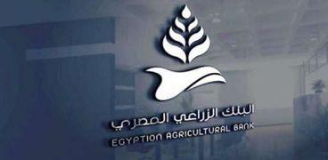 البنك الرزاعى المصرى