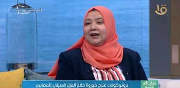 الدكتورة جيهان العسال، نائب رئيس اللجنة العلمية لمكافحة فيروس كورونا المستجد بوزارة الصحة