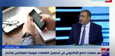 محمد جميل، رئيس القنوات البديلة بالبنك الأهلي المصري