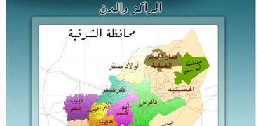 صورة من موقع محافظة الشرقية الفائز بجائزة التميز الحكومي