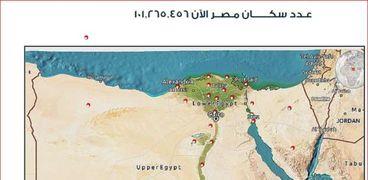 خريطة سكان مصر