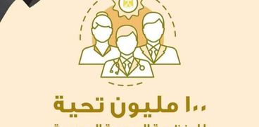 شباب البرنامج الرئاسي