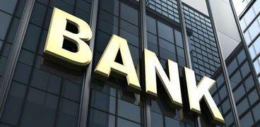 أحد البنوك