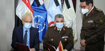 القوات المسلحة توقع بروتوكول تعاون مع وزارة الصحة لتدريب شباب الأطباء