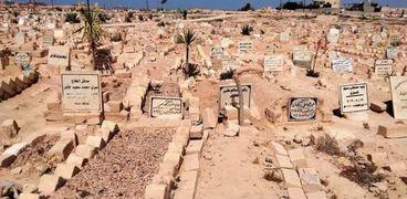 مقابر مطروح