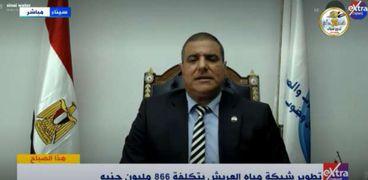 رئيس مجلس الإدارة شركة مياه الشرب والصرف الصحي بسيناء