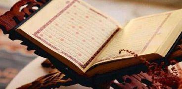 قصة قوم سيدنا لوط كما جاءت في القرآن الكريم