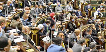 مجلس النواب. اليوم