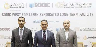 بنكا «مصر» و«العربى الأفريقى» يوقعان عقد تمويل مشترك