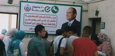 مبادرات رئاسية مستمرة للاهتمام بصحة المصريين