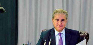 وزير الخارجية الباكستاني شاه محمود قريشي