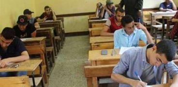 رابط بتسجيل استمارة امتحانات الدبلومات الفنية 2021
