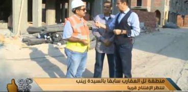 طارق علام مع مدير المشروع ورئيس الحي