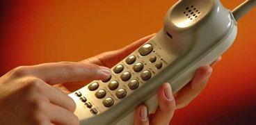 فاتورة الهاتف الأرضي