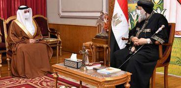 البابا يلتقي سفير البحرين