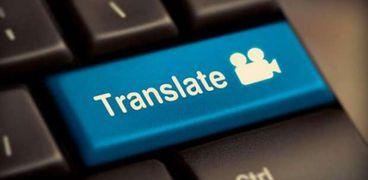 برنامج ليسانس الترجمة الفورية اللغة الإنجليزية جامعة حلوان